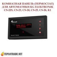 Комнатная панель (термостат) KG ELEKTRONIK CS